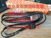 06ADV384三丰数据线适配器USB-FSW日本MITUTOYO