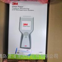 美国3M荧光检测仪现货