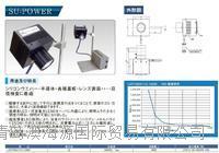 ALTEC 光学检测装置|光源