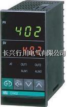 单排PID智能温度控制器 XMT3000