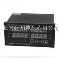 4路温控记录仪