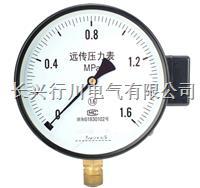远传压力表 YTZ电阻远传压力表
