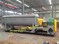 污泥干化处理设备桨叶干燥机 KJG