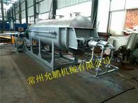 废渣处理设备桨叶干燥机