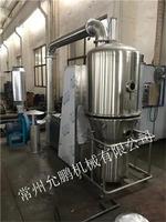 经济耐用的树脂高效沸腾干燥机