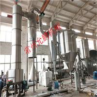 碱性染料碱性红闪蒸干燥机 XSG-5