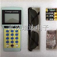 电子地磅干扰器 无线免安装CH-D-003