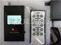 电子地磅干扰器