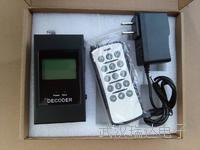 数字电子磅新葡萄京娱乐在线赌场 无线CH-D-003