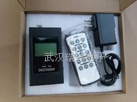 地磅电磁干扰器 无线CH-D-003