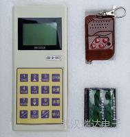 重庆无线地磅干扰器CH-D-003
