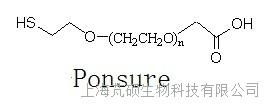 巯基聚乙二醇羧基(HS-PEG-COOH) MW:2000