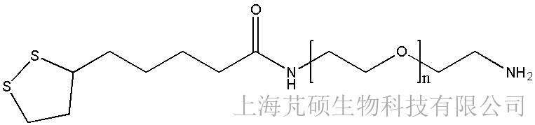 硫辛酸PEG氨基,LA-PEG-NH2