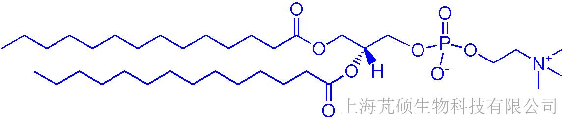 18194-24-6,DMPC 二肉豆蔻酰磷脂酰胆碱