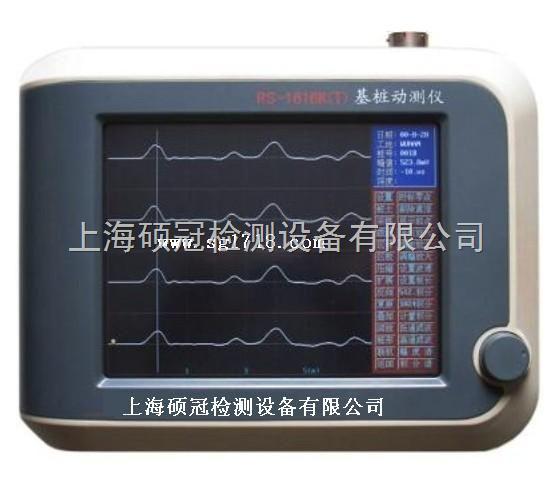 1616KT低应变,高应变桩基完整性检测仪