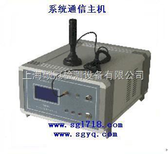 RFQC铁轨振动应变检测系统