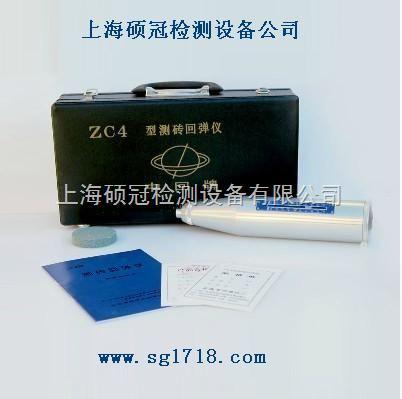 ZC4测砖回弹仪,砖用回弹仪