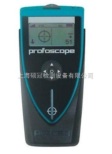 Profoscope墙体探测仪,钢筋检测仪