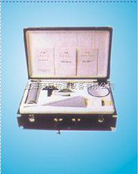 ANY-1泥浆测试箱