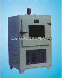 XH-85沥青旋转薄膜烘箱
