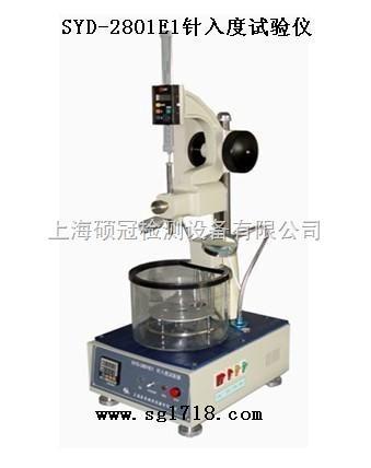 SYD-2801E针入度测定仪