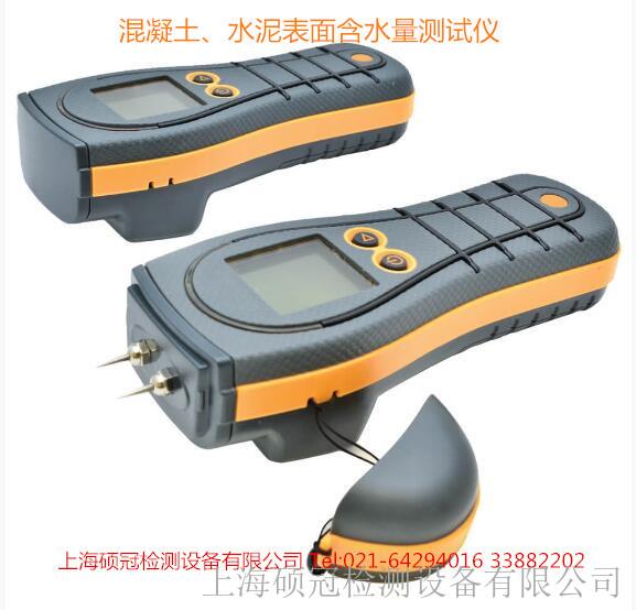 便携式混凝土含水量测试仪