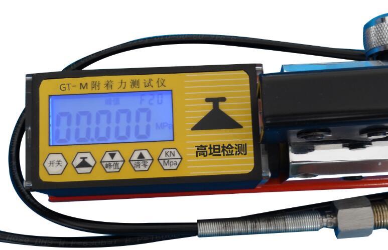 便携式拉开法附着力检测仪