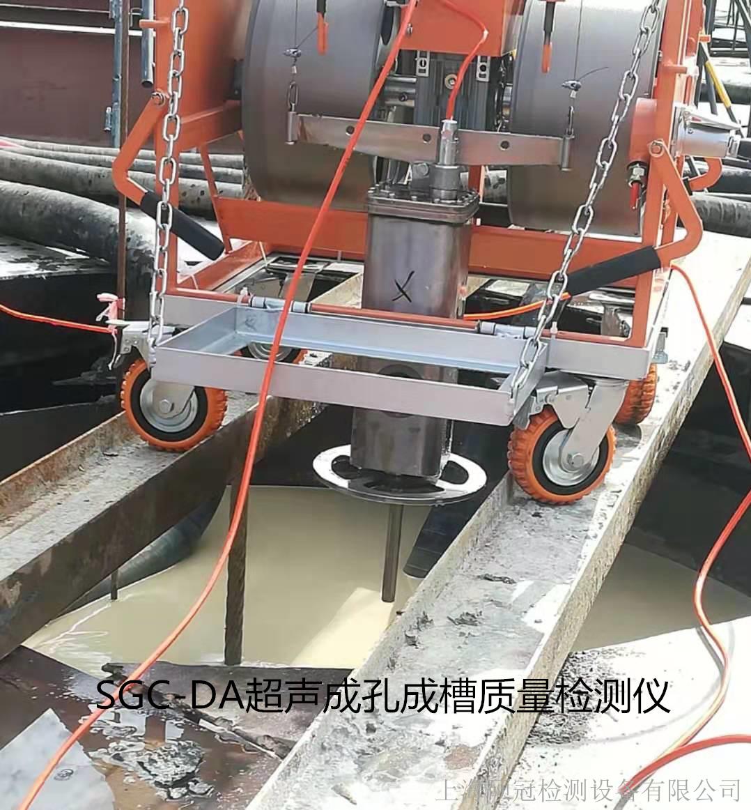 一体式成孔成槽质量检测仪