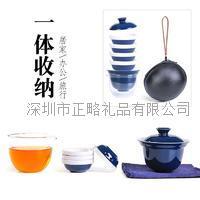 旅行茶具-霁蓝