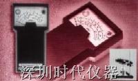 粘度计 VT-03F/粘度计VT-03F