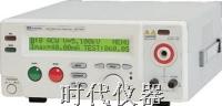 固纬GPI-725A耐压测试仪