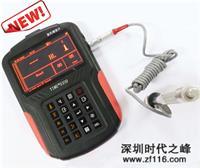 北京时代TIME5330里氏硬度计