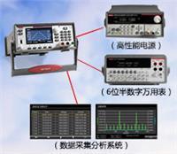 吉时利2280S高测量精度电源