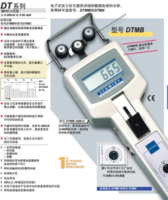 施密特DTMX-2500,DTMX-5000 数显张力仪