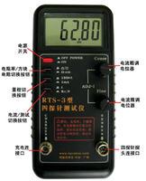 RTS-3型手持式四探针测试仪