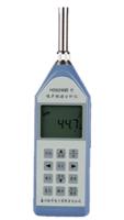 HS6298B型噪声频谱分析仪