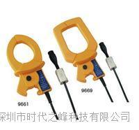 钳式传感器9661
