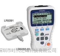 日置LR5092-20数据采集器