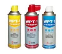 WPT-1
