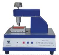 BGD501全自动划圈法附着力测试仪