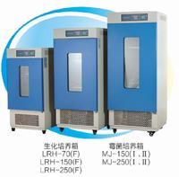 LRH系列生化培养箱