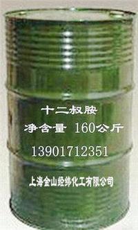上海十二叔胺性質十二叔胺CAS號十二叔胺價格