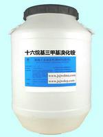 十六烷基三甲基溴化铵1631溴型