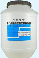 十八烷基二甲基芐基氯化銨(1827)