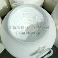 十六烷基三甲基氯化銨采油助劑