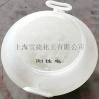 阳性皂详细说明