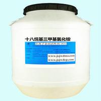 三甲基十八烷基氯化銨