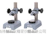 三丰磁性台架 7007-10