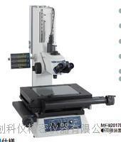 三丰显微镜 176-870