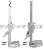 三丰游标高度卡尺 514-108